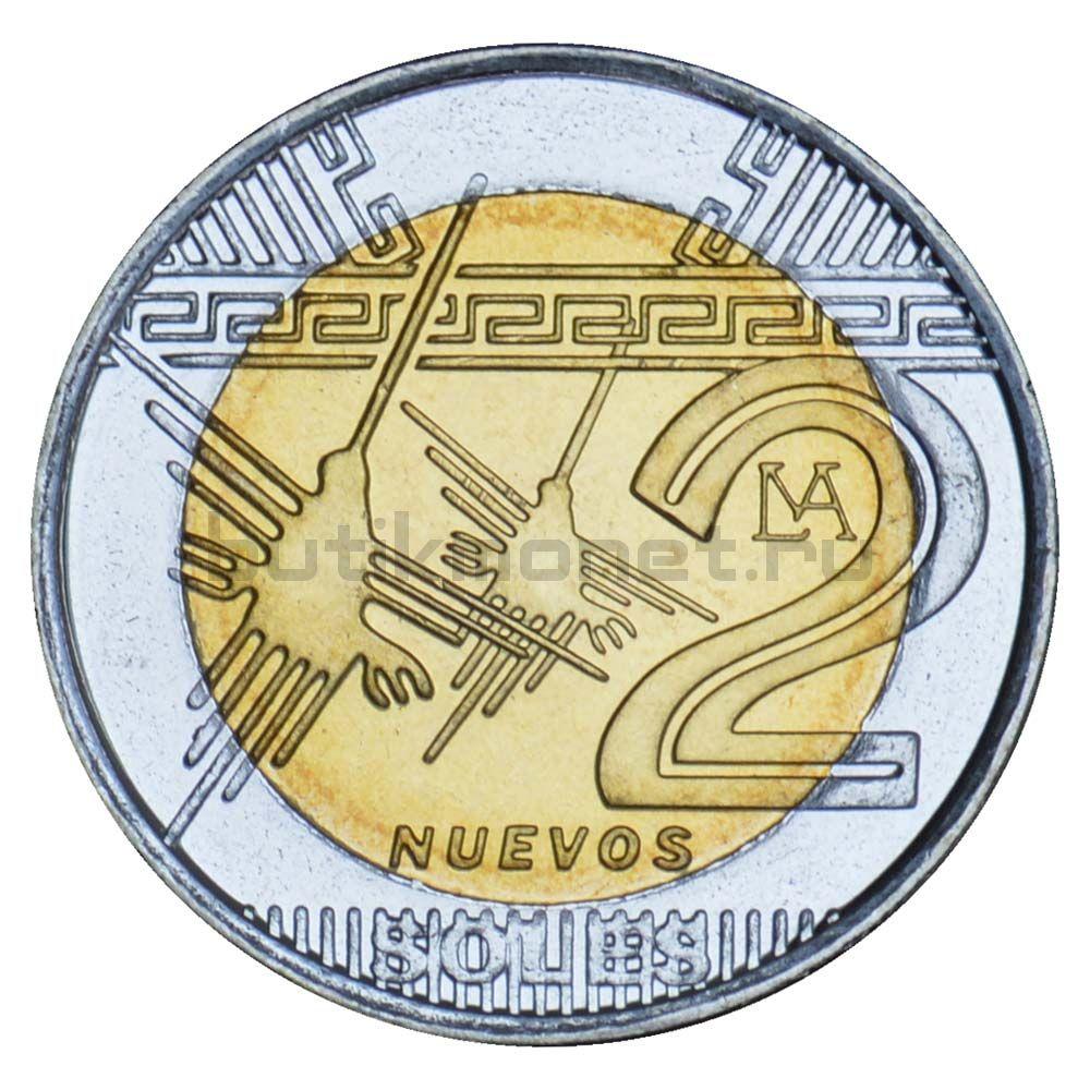2 новых соля 2011 Перу
