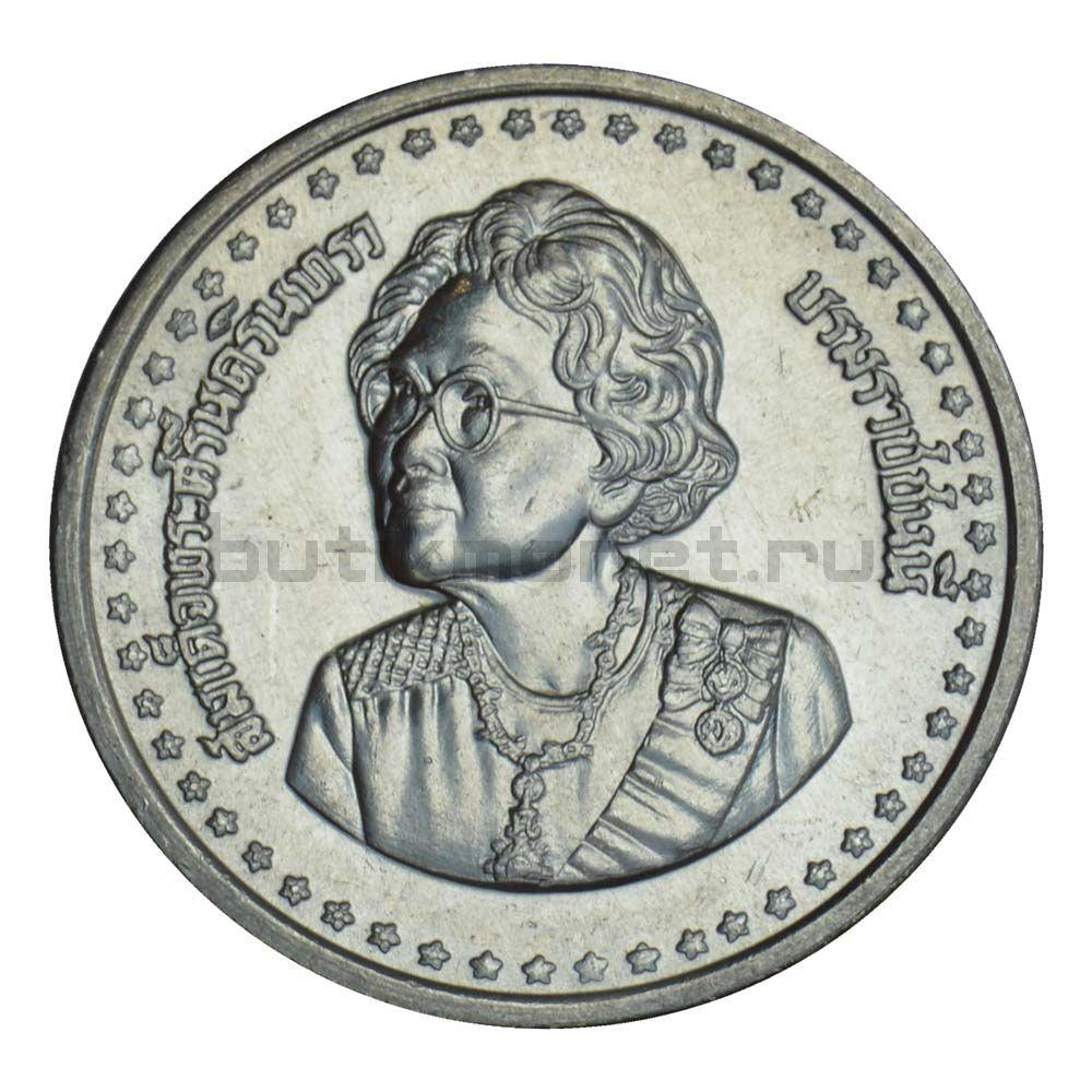 5 бат 1984 Таиланд 84 года со дня рождения матери короля