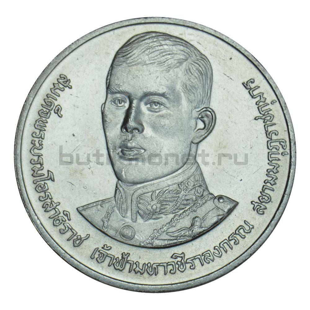 10 бат 1988 Таиланд 36 лет со дня рождения Кронпринца Вачиралонгкорна
