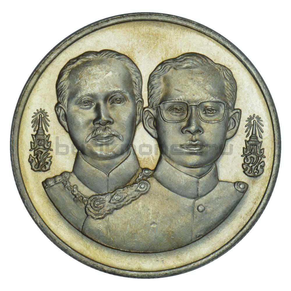 20 бат 1995 Таиланд 120 лет Ревизионному совету