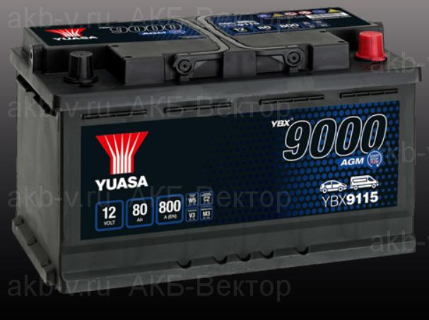 YUASA AGM 80Aч 800А(EN) YBX9115-080