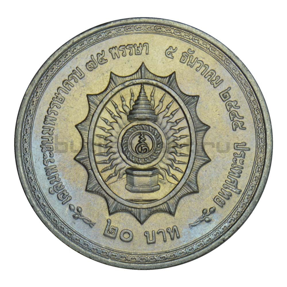 20 бат 2002 Таиланд 75 лет со дня рождения Короля Рамы IX