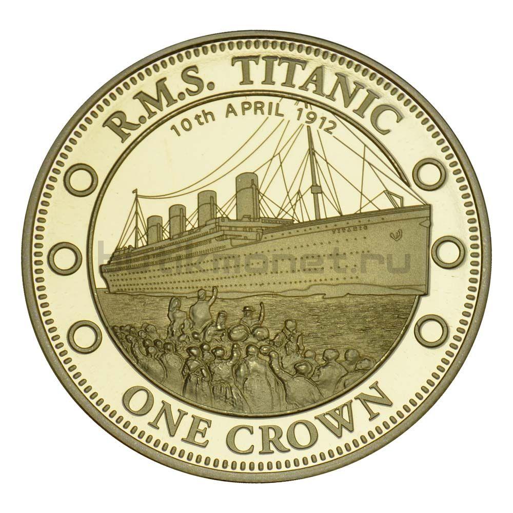 1 крона 2012 Тристан-да-Кунья Титаник Отбытие