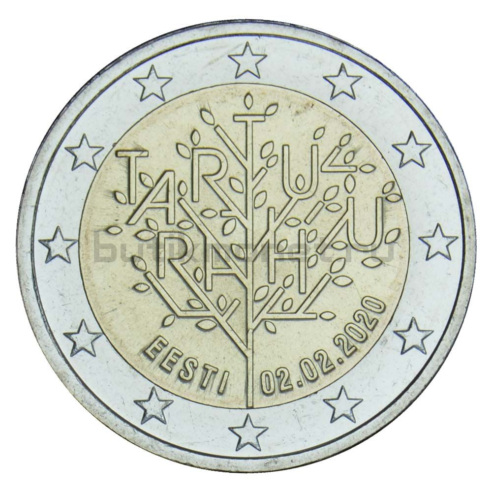 2 евро 2020 Эстония 100 лет Тартускому мирному договору между РСФСР и Эстонией