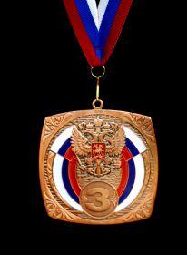 Медаль наградная с лентой, 50х50 мм  цвет бронза