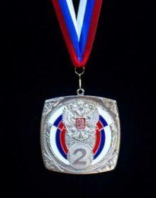 Медаль наградная с лентой, 50х50 мм  цвет серебро