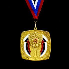 Медаль наградная с лентой, 50х50 мм  цвет золото