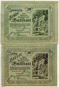Австрия. Нотгельды ком. Халльштатт 1920