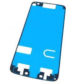скотч дисплея Motorola Moto Z XT1650