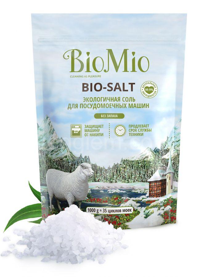 Соль для посудомоечных машин без запаха BioMio,1000г