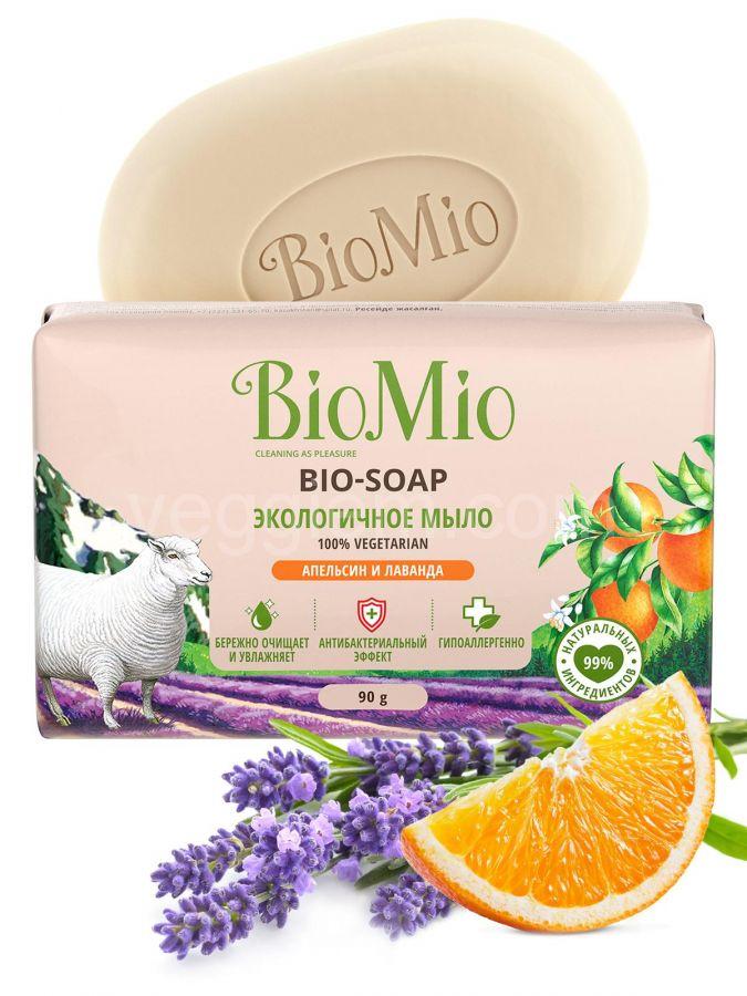 Туалетное мыло Апельсин и лаванда BioMio,90 г