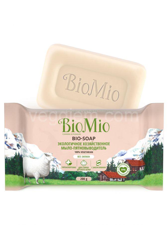 Хозяйственное мыло-пятновыводитель без запаха BioMio,200 г