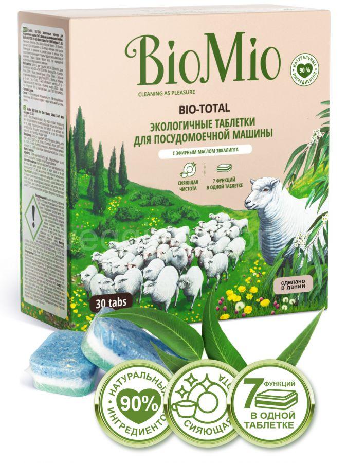 Таблетки для посудомоечной машины с маслом эвкалипта BioMio,30 шт