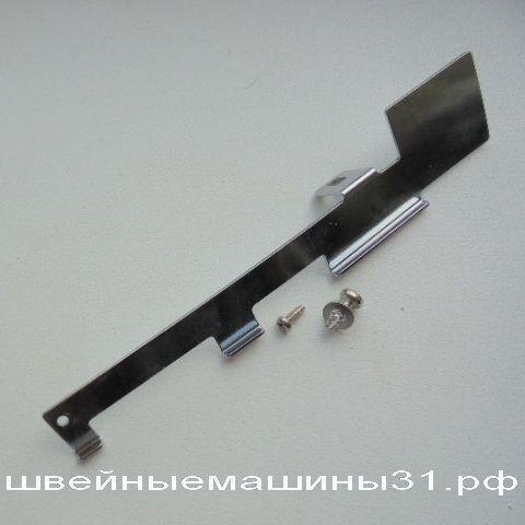 Нитенаправитель большой BROTHER 2340 CV COVER STITCH  цена 200 руб.