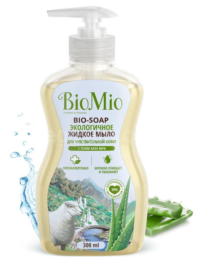Жидкое мыло с гелем алое вера BioMio,300 мл