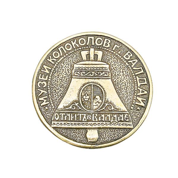 Магнит литой «Музей колоколов г. Валдай»