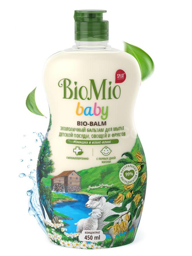 Бальзам для мытья детской посуды,овощей и фруктов Ромашка и Иланг-иланг  BioMio,450 мл
