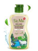 Средство для мытья посуды,овощей и фруктов без запаха BioMio,750 мл