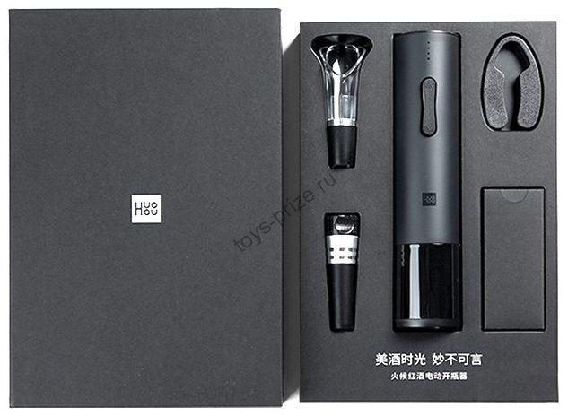 Винный набор Huohou Electric Bottle Opener Luxury Gift (4 in 1) Black