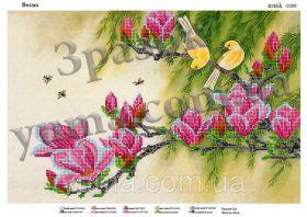 ЮМА ЮМА-3308 Весна схема для вышивки бисером купить оптом в магазине Золотая Игла - вышивка бисером