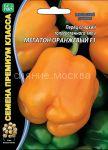 Perec-sladkij-Megaton-Oranzhevyj-F1-Uralskij-Dachnik