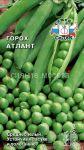 Goroh-Atlant-Sedek