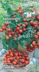 Tomat-Balkonnoe-chudo-SeDeK
