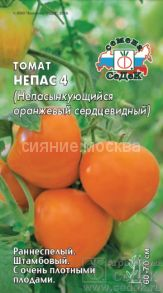 Томат Непас 4 непасынкующийся оранжевый сердцевидный (СеДеК)