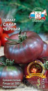 Томат Сахар Черный (СеДеК)