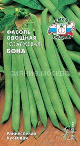 Фасоль овощная (спаржевая) Бона (СеДеК)