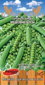 Горох сахарный Медовые бусы (Премиум сидс)