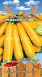 Kabachok-cukkini-Oranzhevyj-korol-Premium-sids