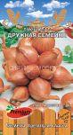 Luk-shalot-Druzhnaya-semejka-Premium-sids