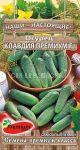 Ogurec-Klavdiya-Premium-F1-Premium-sids