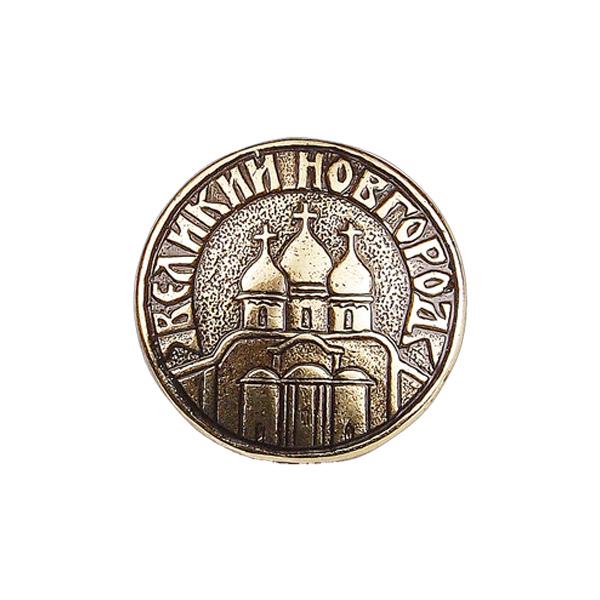 Значок «Великий Новгород»