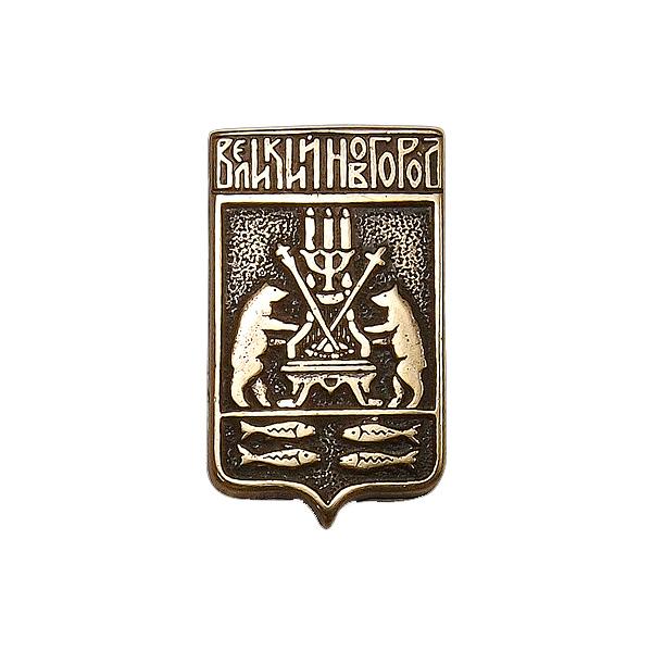Значок «Герб Великого Новгорода»