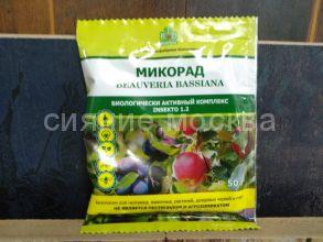 Боверин Микорад Insecto 1.2, 50 г