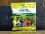 Boverin-Mikorad-Insecto-1-2-50-g