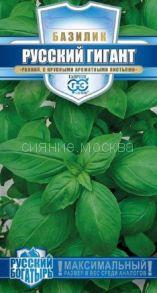 Базилик Русский гигант зеленый (Гавриш)