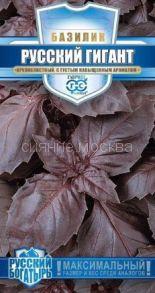 Базилик Русский гигант фиолетовый (Гавриш)