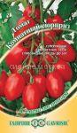 Tomat-Komnatnyj-syurpriz-Gavrish