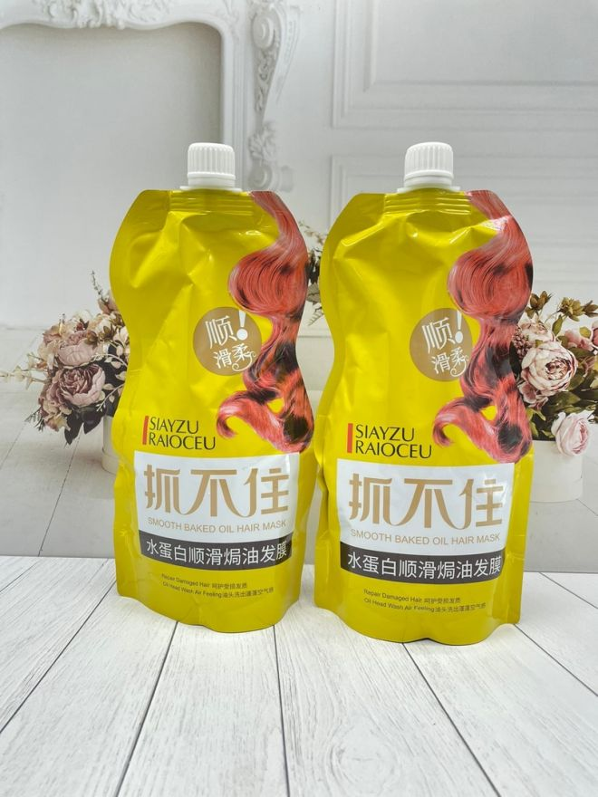 Маска для волос SIAYZU RAIOCEU SMOOTH BAKED OIL HAIR MASK, 500мл (7240)
