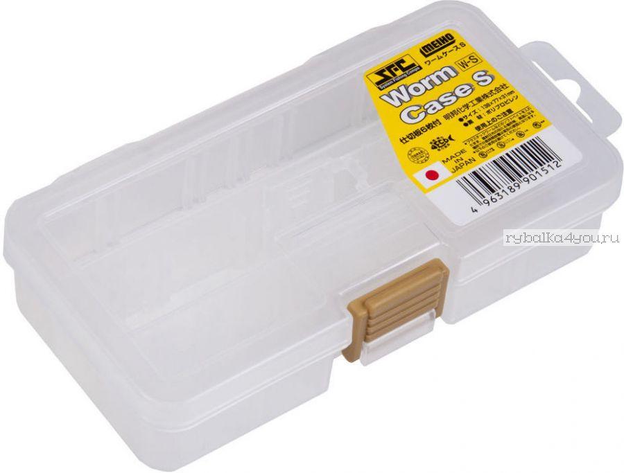 Коробка рыболов. Meiho  Worm Case 138/77/31 (W-S)