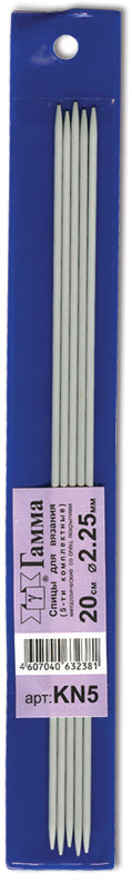 Спицы KN5 чулочные металл с покрытием Gamma 20cm