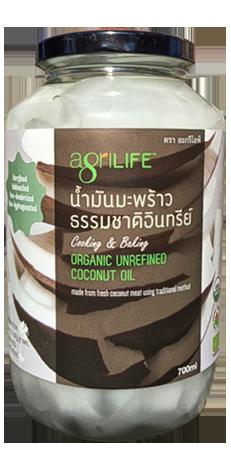 2x700 мл Кокосовое масло холодного отжима Agrilife БИО нерафинированное