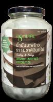 Кокосовое масло холодного отжима 700 мл Agrilife БИО нерафинированное