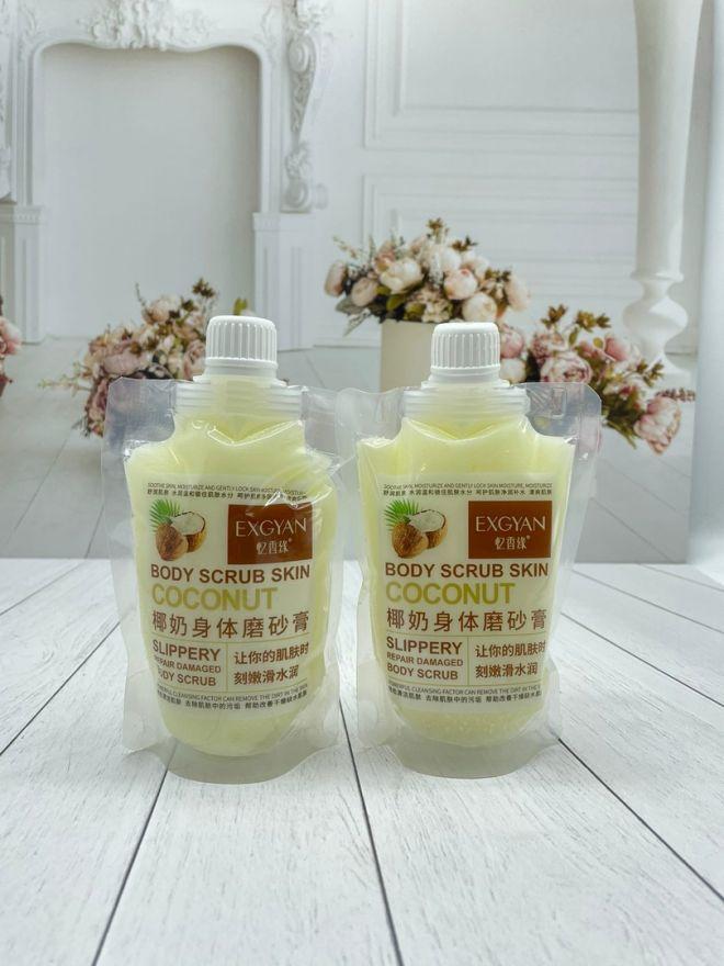Скраб для тела c экстрактом кокоса EXGYAN Body Scrub Skin Coconut (7190)