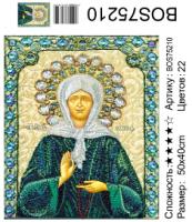 Алмазная мозаика на подрамнике BOS75210