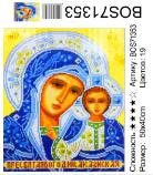 Алмазная мозаика на подрамнике BOS71353