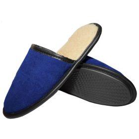 Тапочки мужские из шерсти Дублированные [Синие]